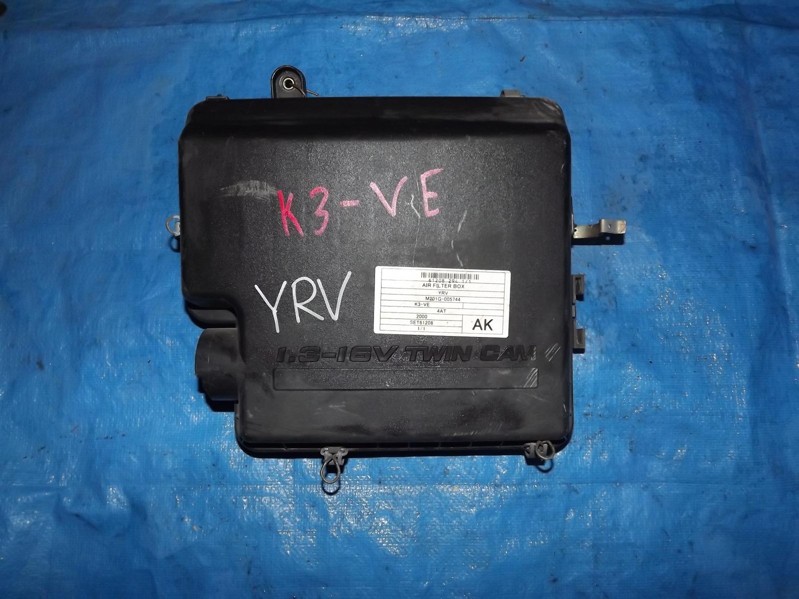Корпус воздушного фильтра Daihatsu Yrv M201G K3VE (б/у)