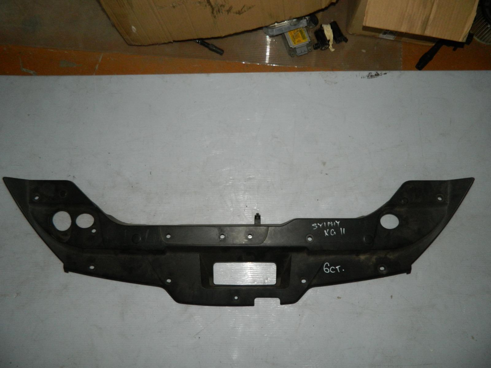Защита радиатора Nissan Bluebird Sylphy KG11 верхняя (б/у)
