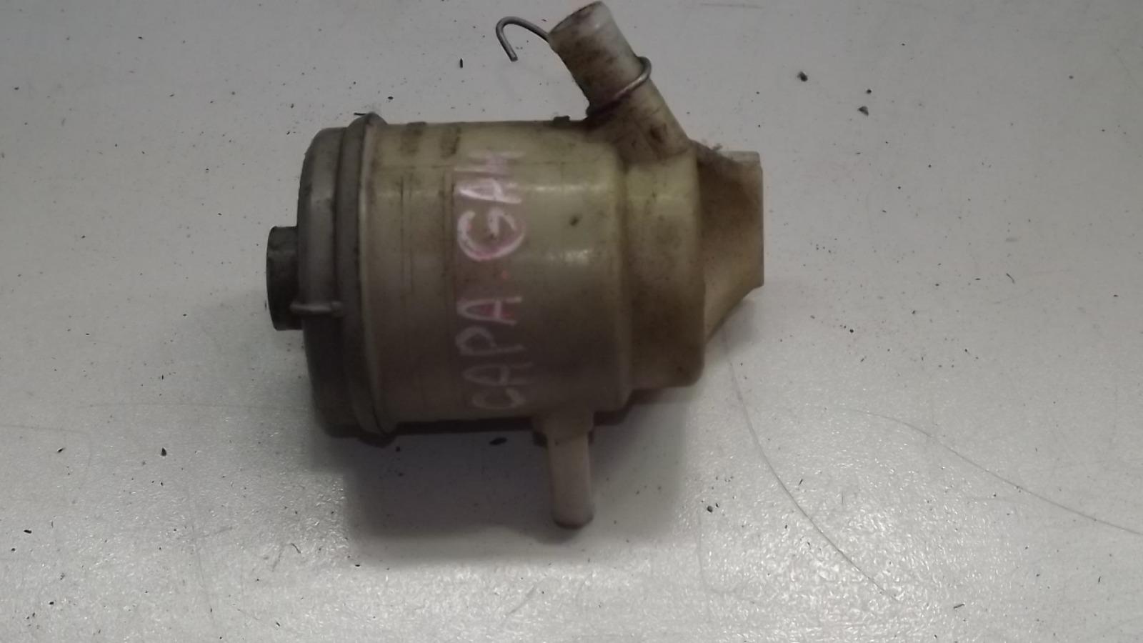 Бачок для тормозной жидкости Honda Capa GA4 (б/у)