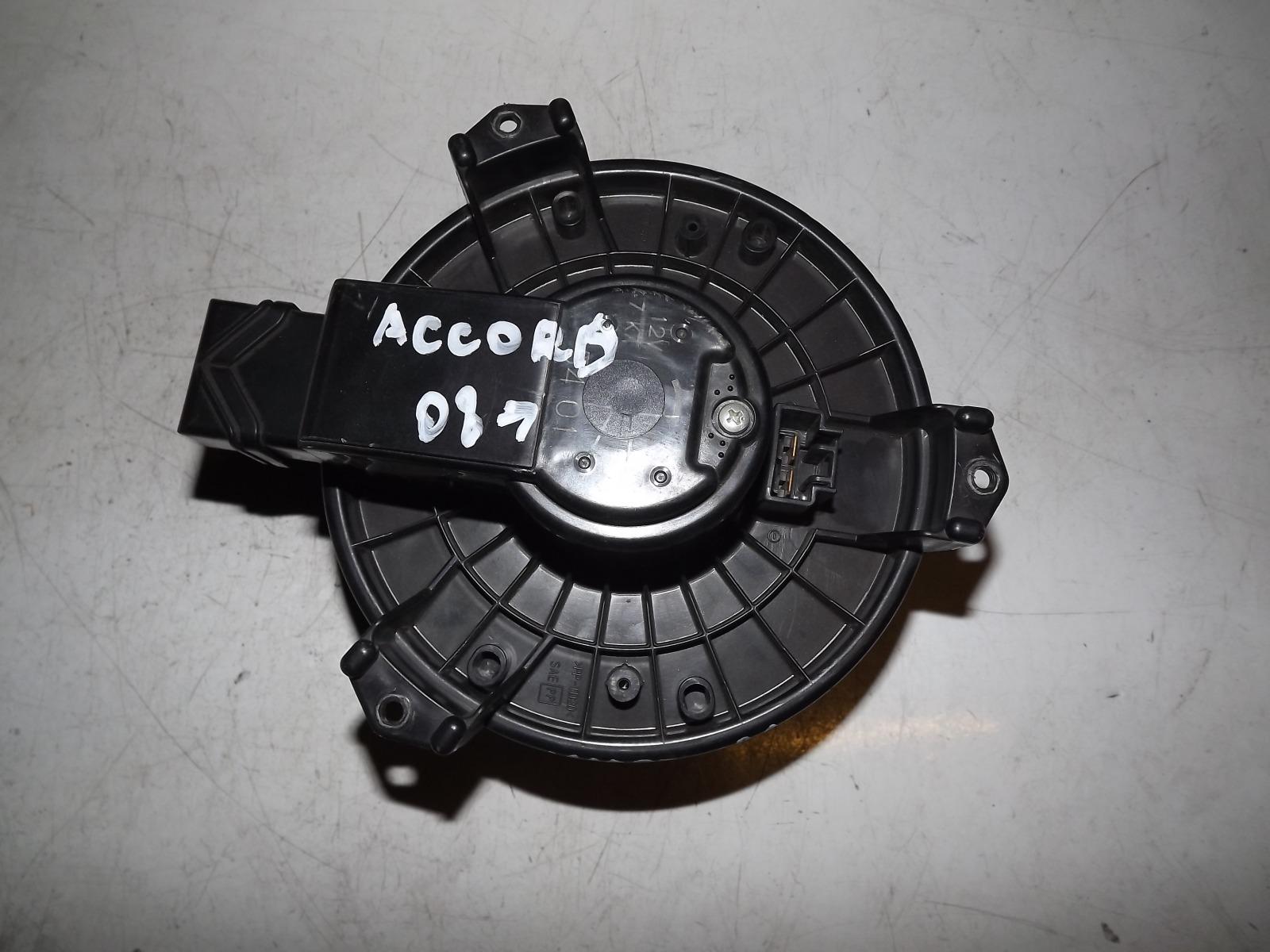 Мотор печки Honda Accord CU2 (б/у)