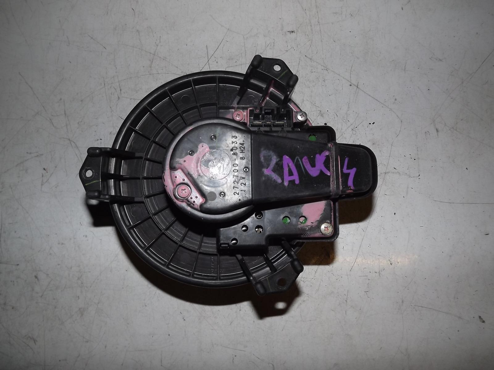 Мотор печки Toyota Rav4 ACA31W (б/у)