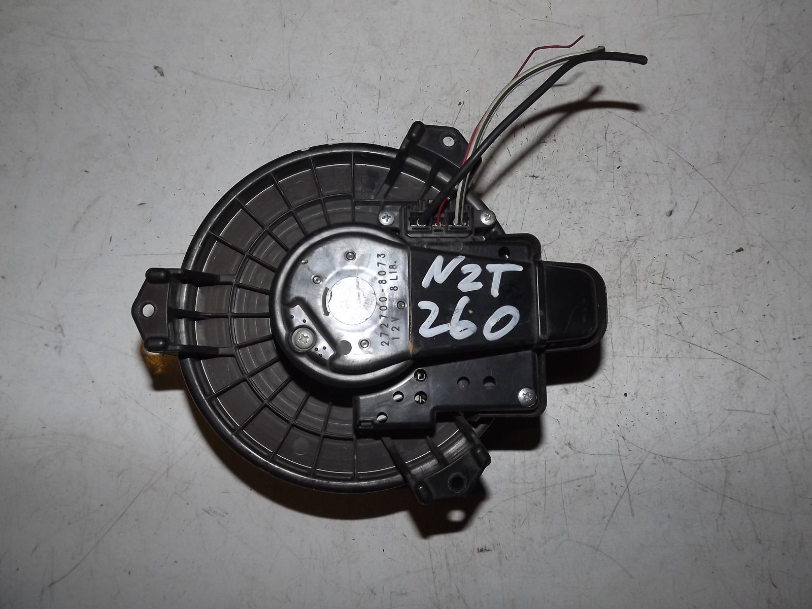 Мотор печки Toyota Allion NZT260 (б/у)