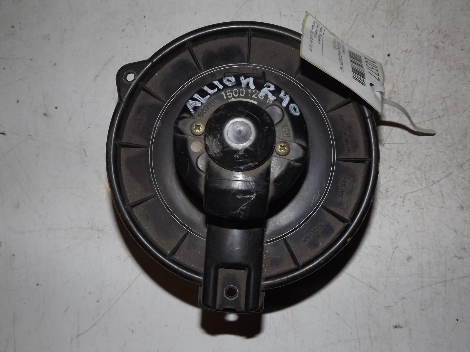 Мотор печки Toyota Allion AZT240 (б/у)