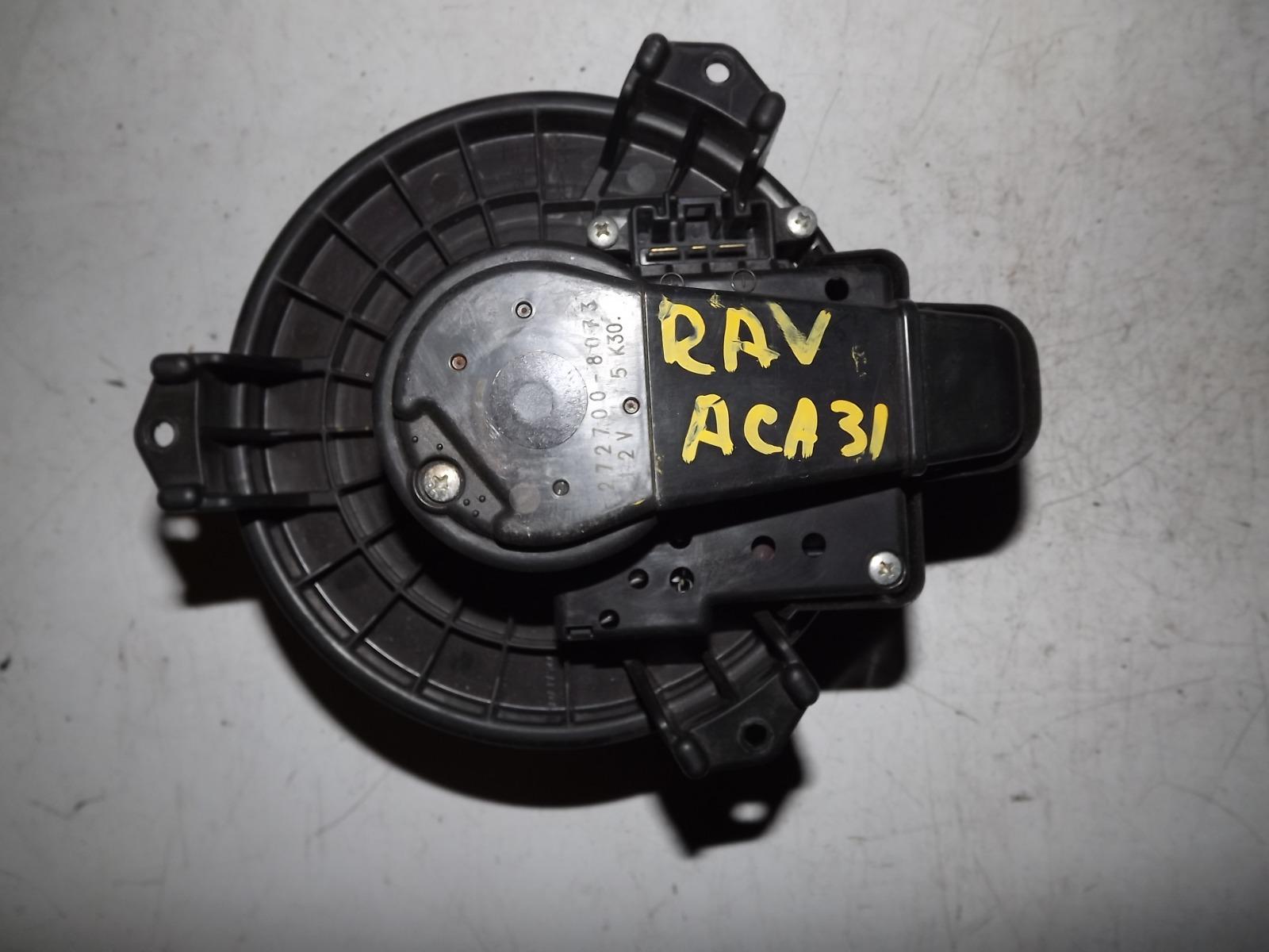 Мотор печки Toyota Rav4 ACA31 (б/у)
