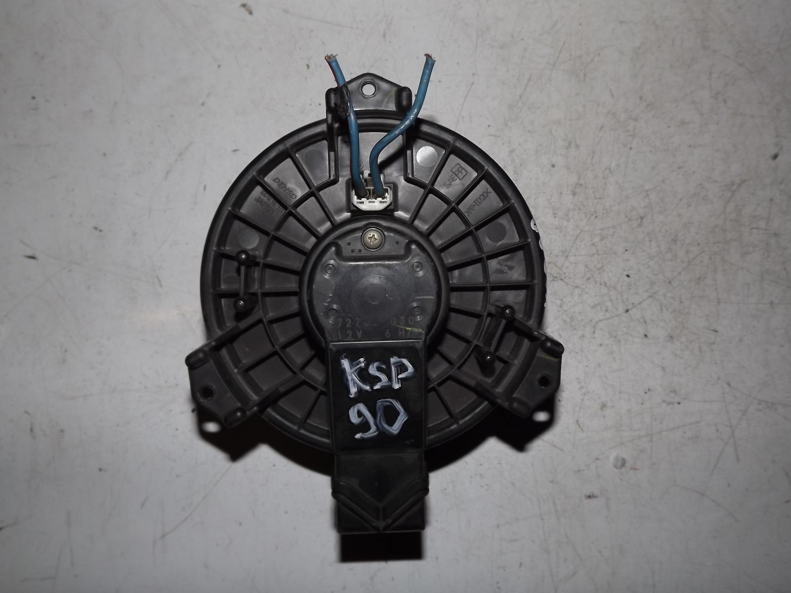 Мотор печки Toyota Vitz KSP90 (б/у)