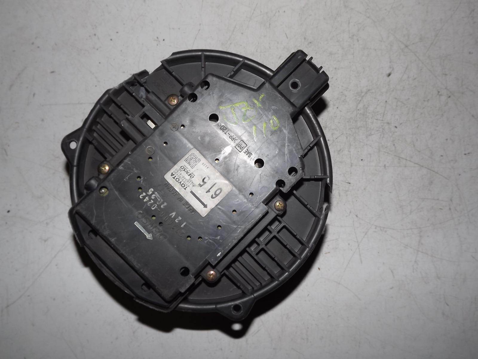 Мотор печки Toyota Mark Ii JZX110 (б/у)