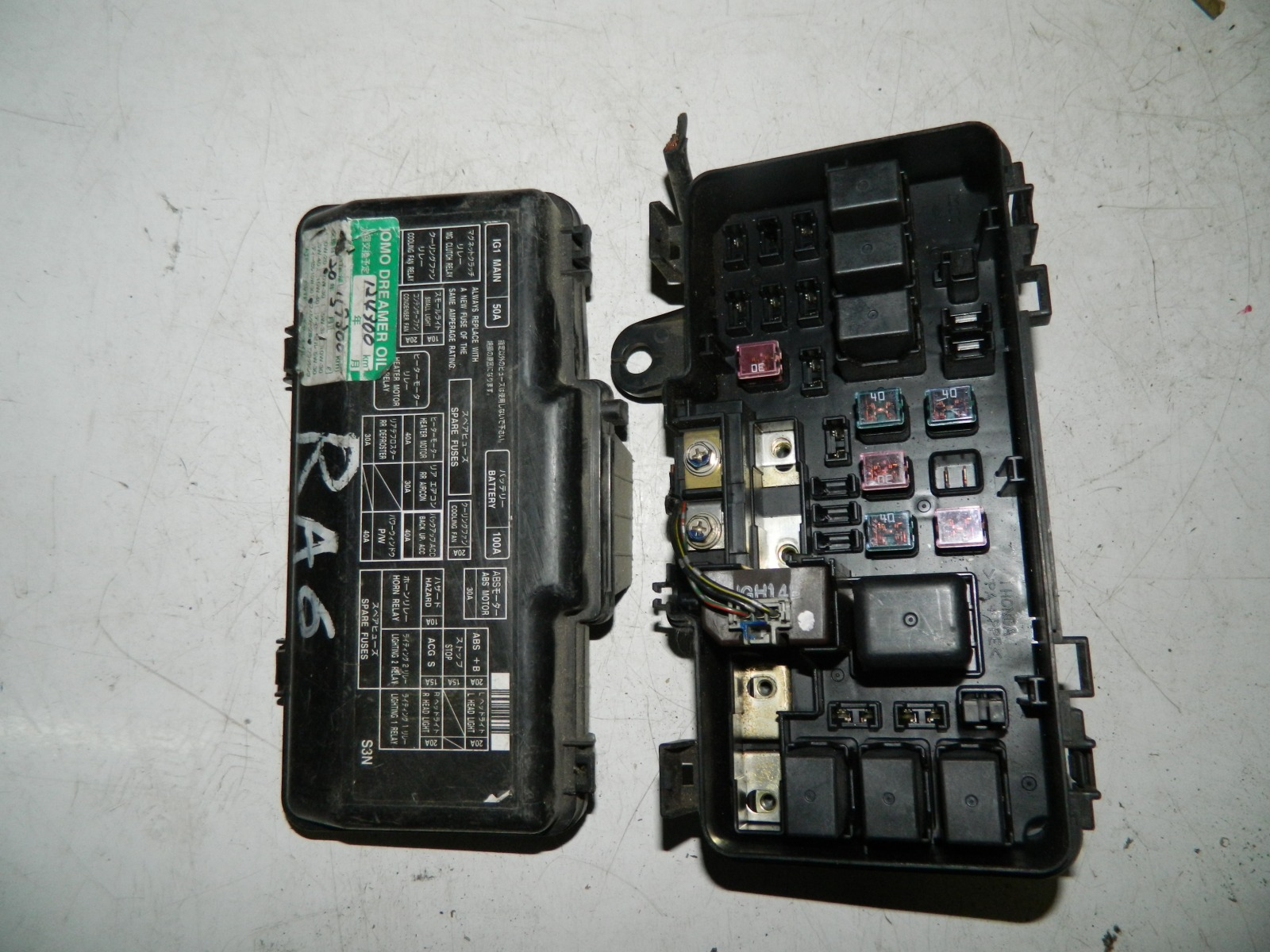 Блок предохранителей Honda Odyssey RA6 (б/у)