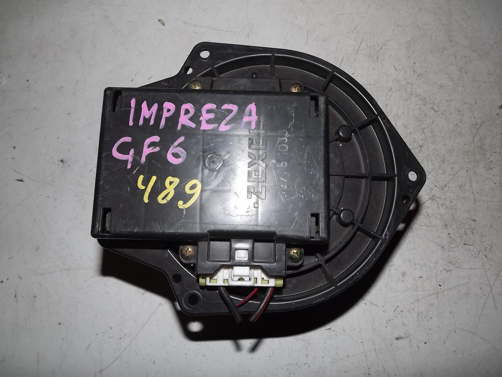Мотор печки Subaru Impreza GF6 (б/у)