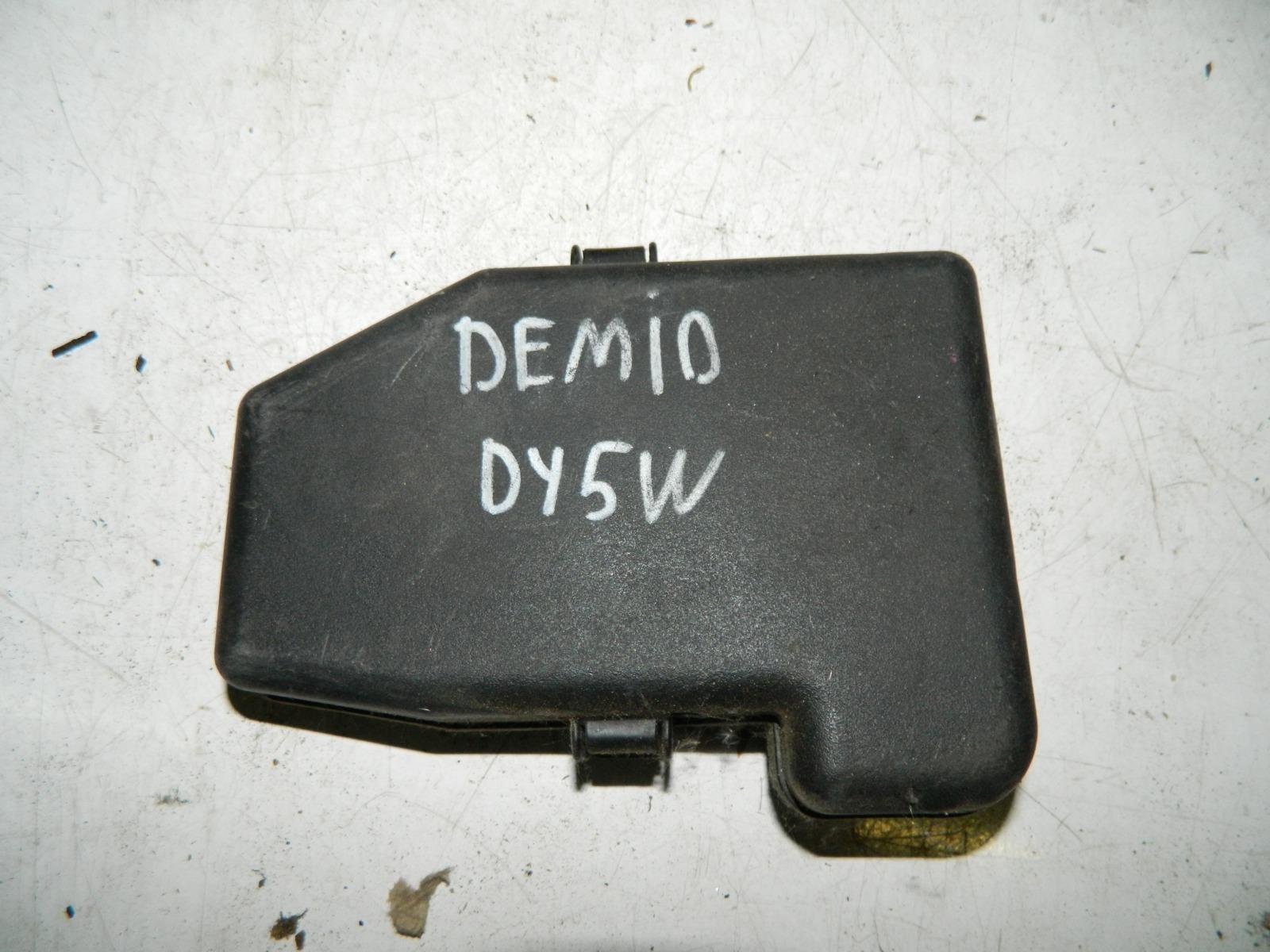 Крышка блока предохранителей Mazda Demio DY5W (б/у)