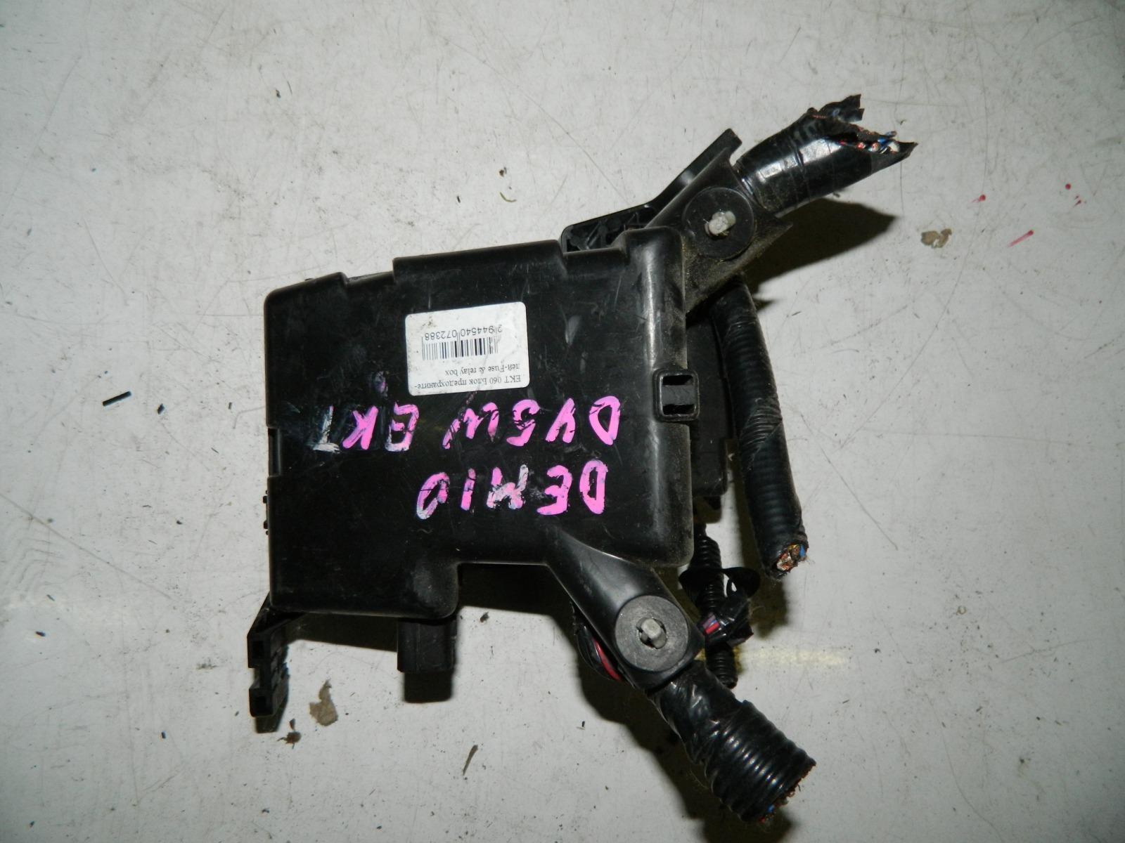 Блок предохранителей Mazda Demio DY5W ZJ (б/у)