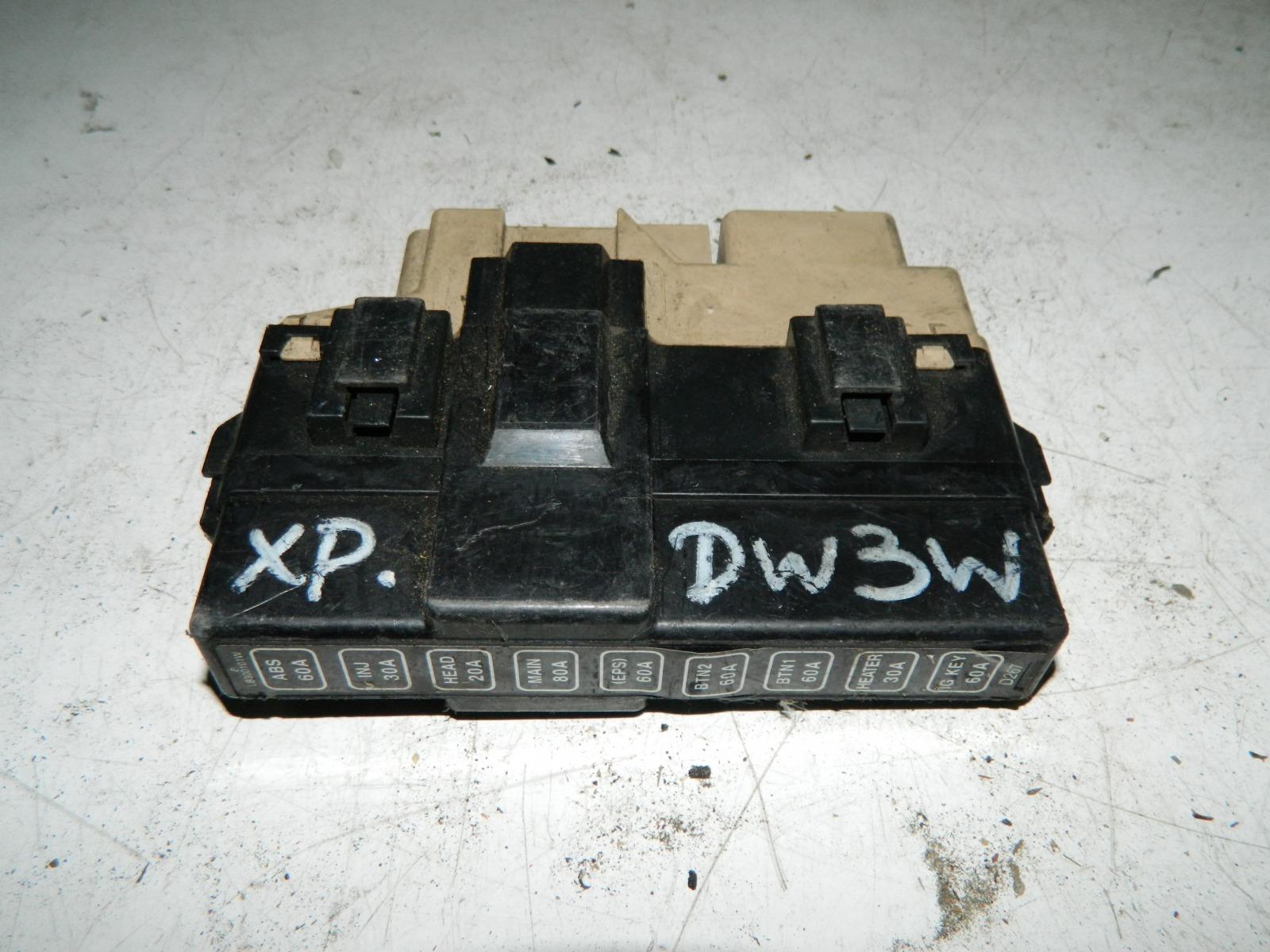 Блок предохранителей Mazda Demio DW3W B3 (б/у)