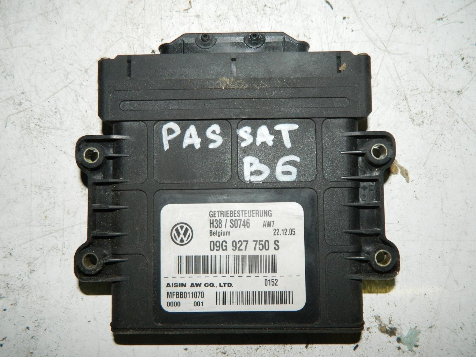 Блок управления акпп Volkswagen Passat BVY (б/у)
