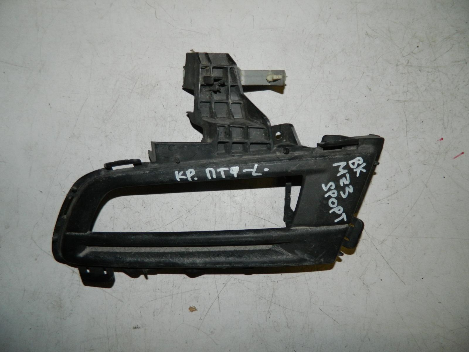 Рамка противотуманной фары Mazda 3 BK левая (б/у)