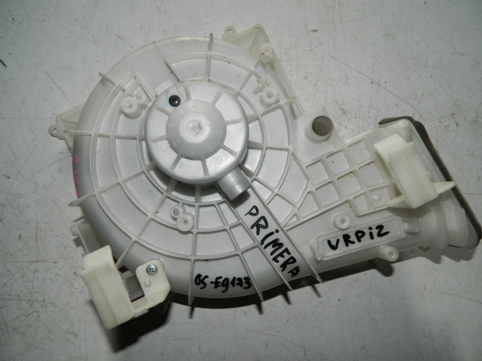 Мотор печки Nissan Primera WRP12 (б/у)