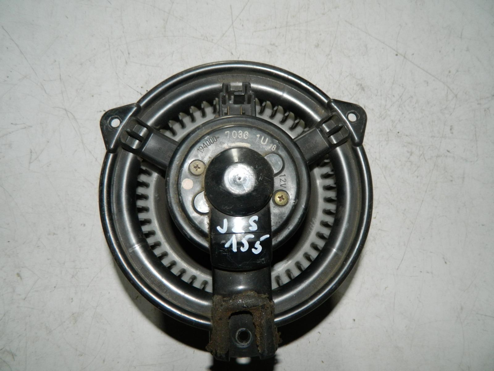 Мотор печки Toyota Crown JZS155 (б/у)