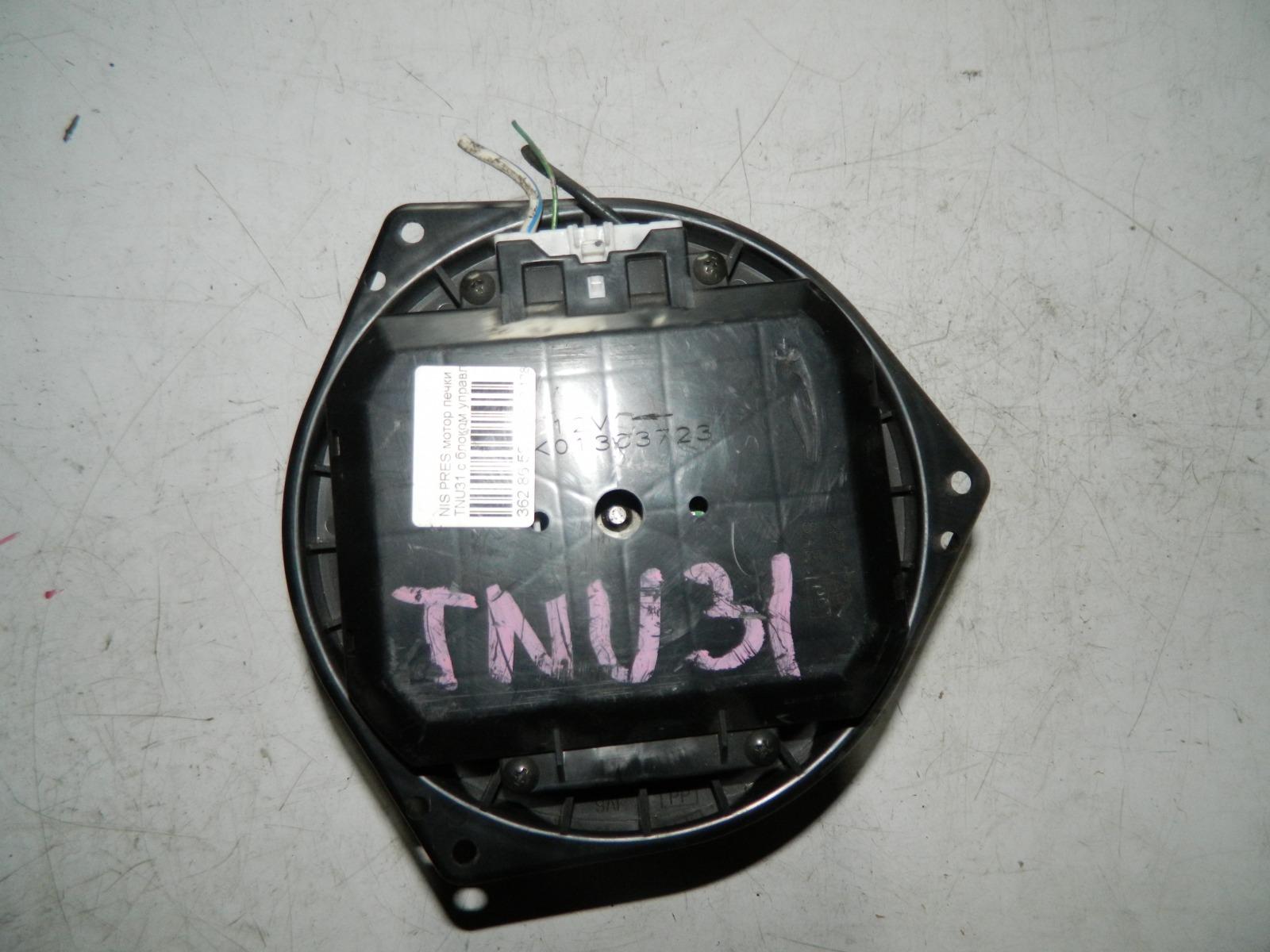 Мотор печки Nissan Presage TNU31 (б/у)