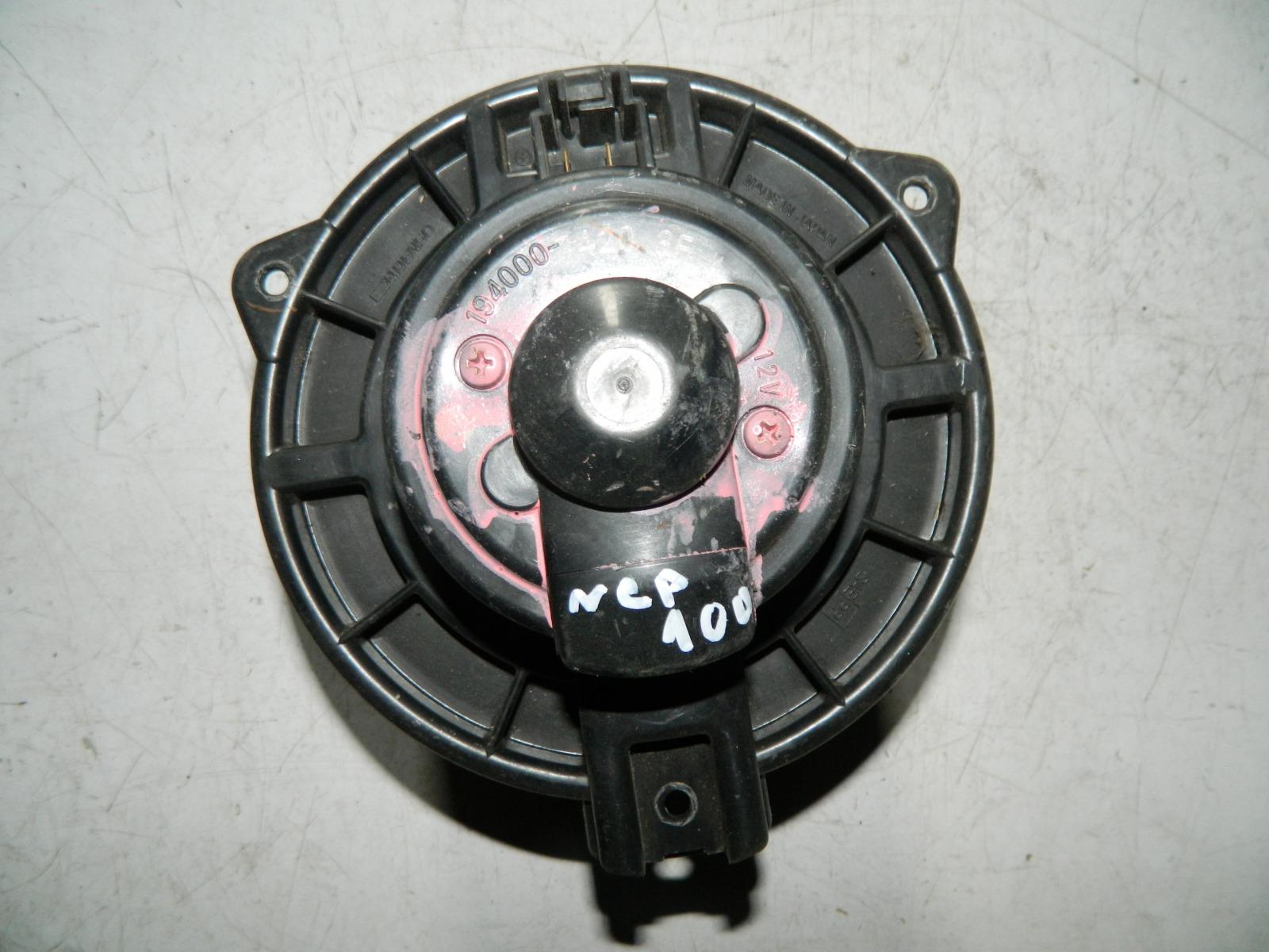 Мотор печки Toyota Vitz NCP10 (б/у)