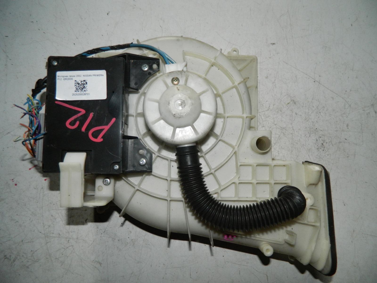 Мотор печки Nissan Primera P12 QR20DE (б/у)