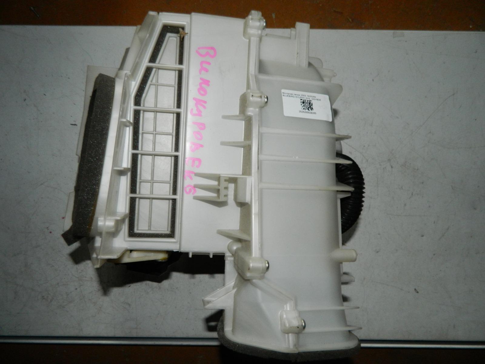 Мотор печки Nissan Bluebird Sylphy G10 (б/у)