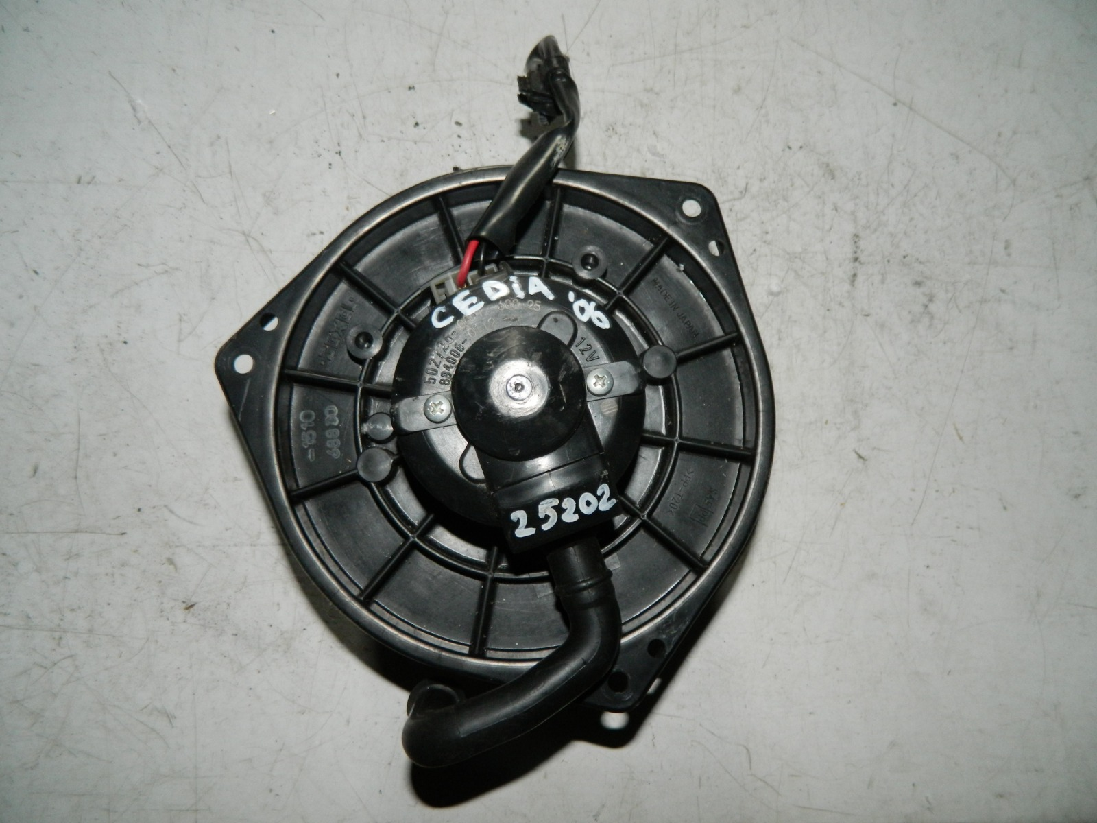 Мотор печки Mitsubishi Lancer Cedia CS2V (б/у)