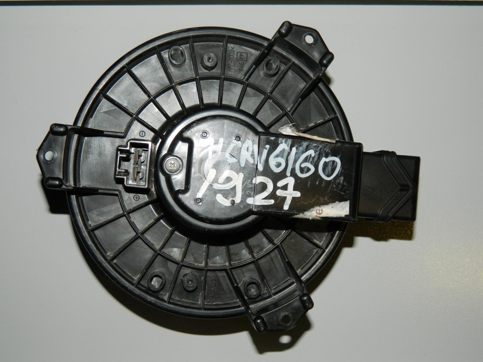 Мотор печки Honda Cr-V RE (б/у)