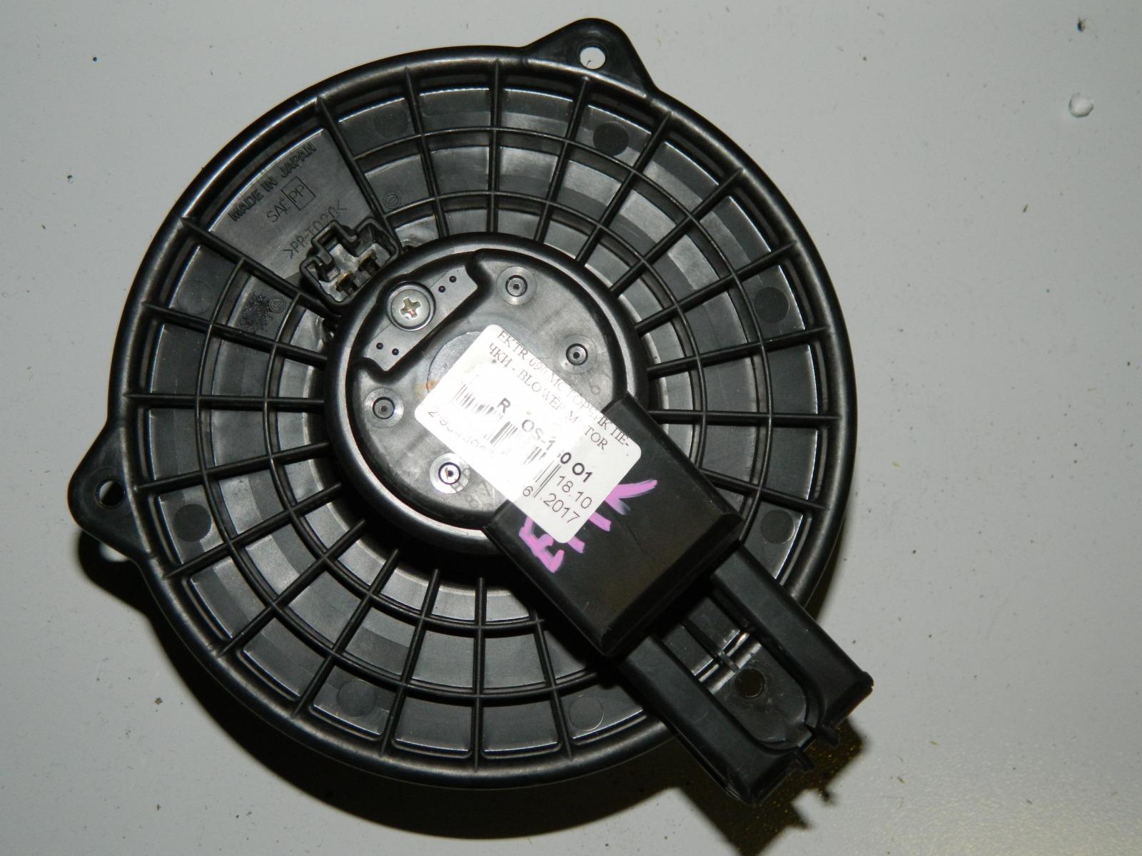 Мотор печки Mazda Demio (б/у)
