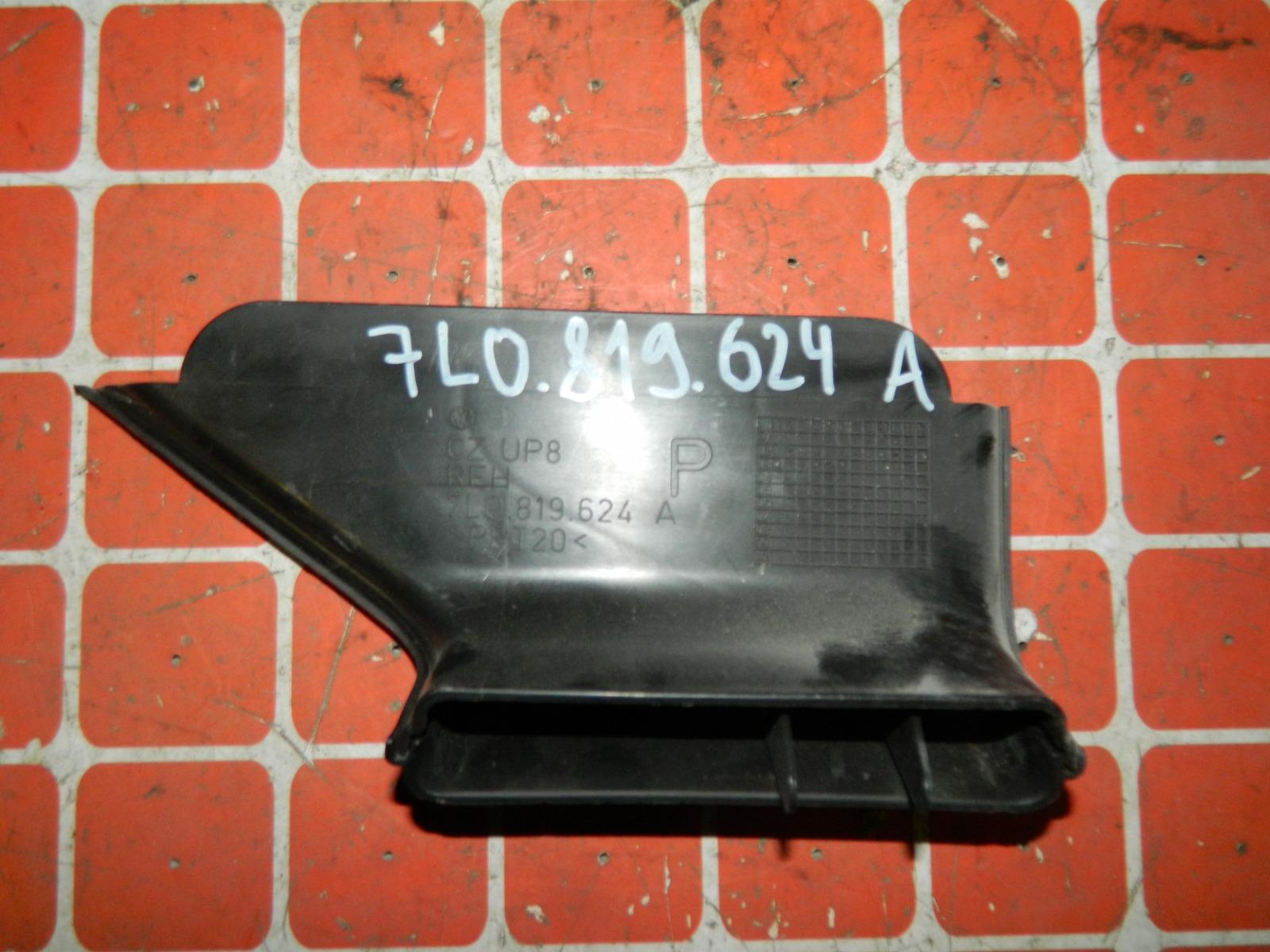 Воздуховод печки Porsche Cayenne 955 правый (б/у)