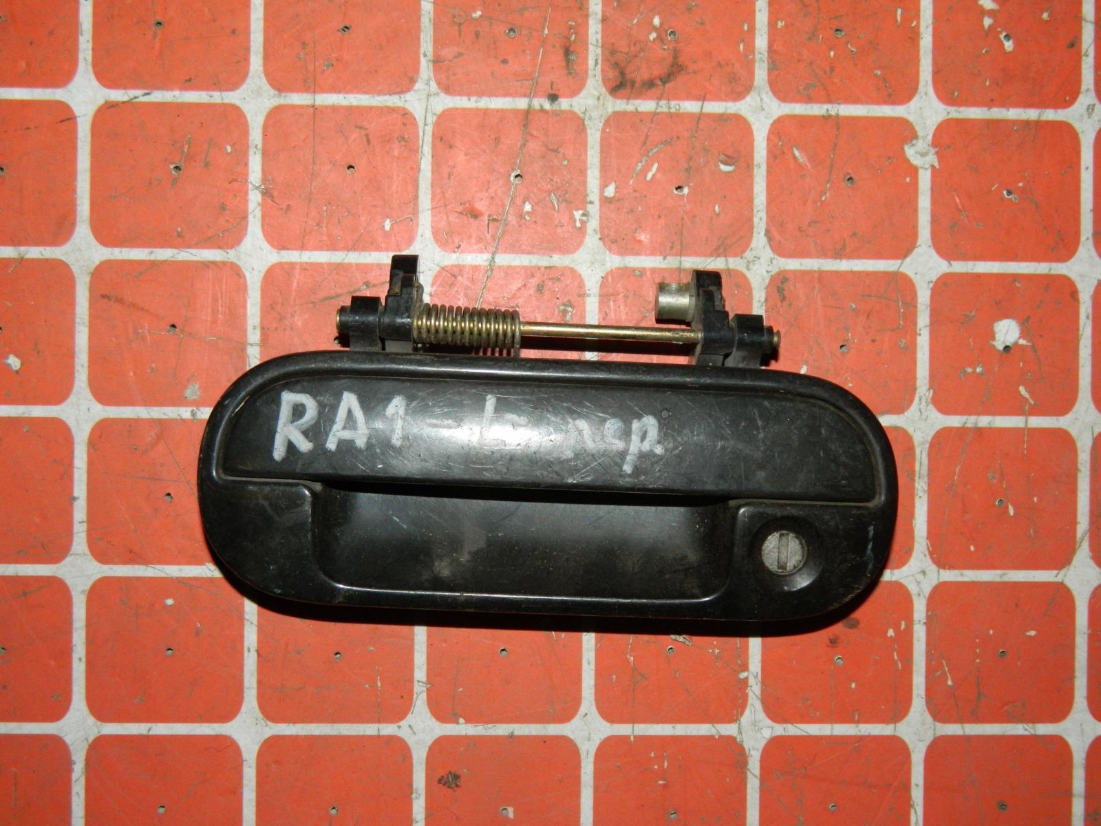 Ручка двери внешняя Honda Odyssey RA1 передняя левая (б/у)