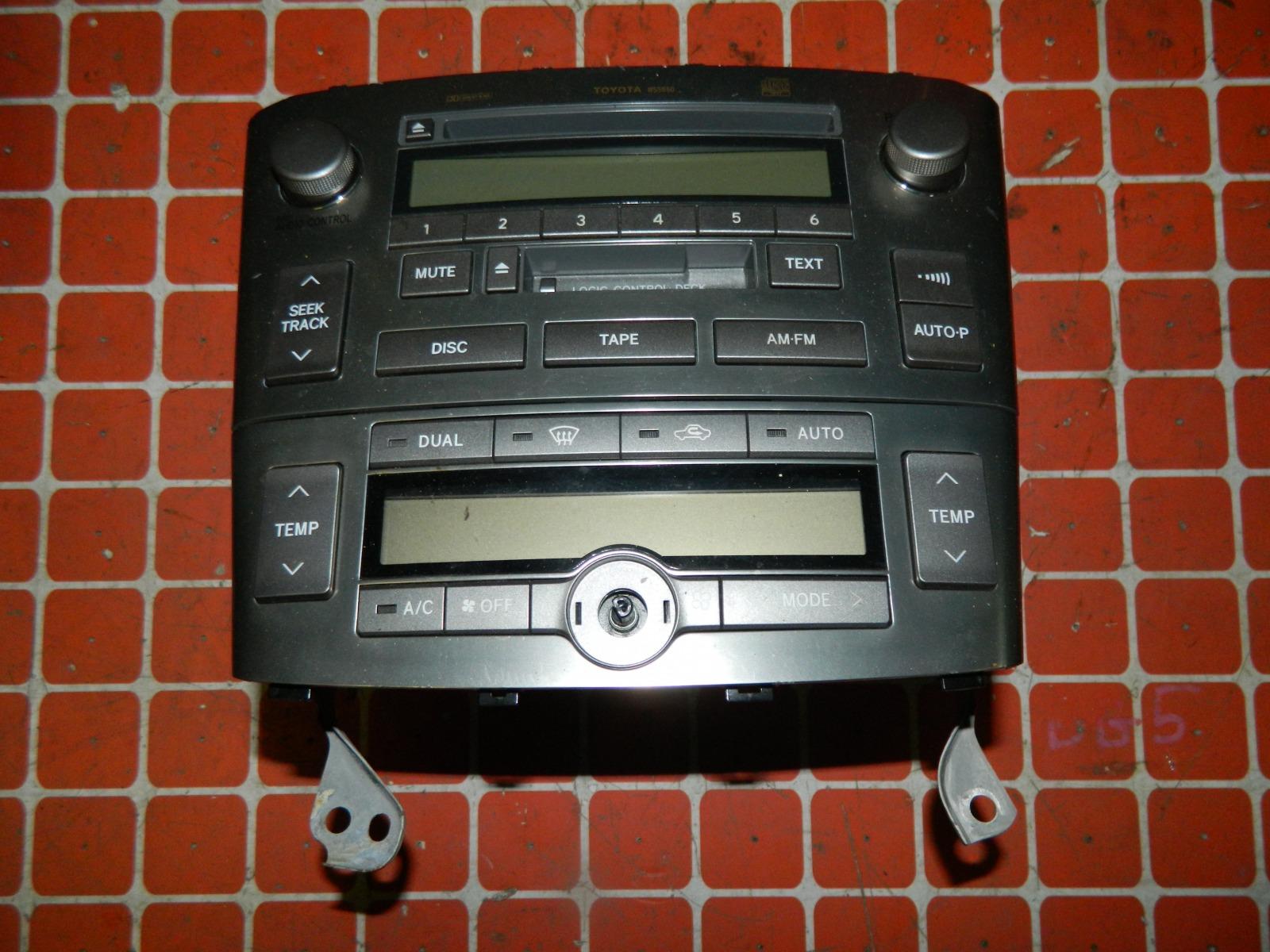 Блок управления климат-контролем Toyota Avensis AZT250 (б/у)