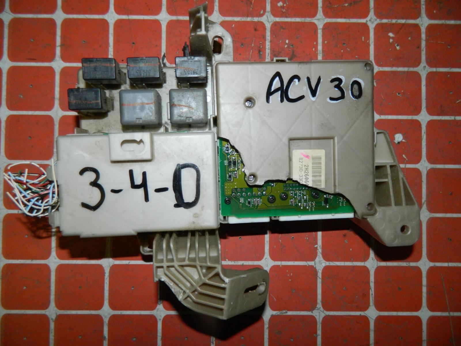 Блок предохранителей Toyota Camry ACV40 (б/у)