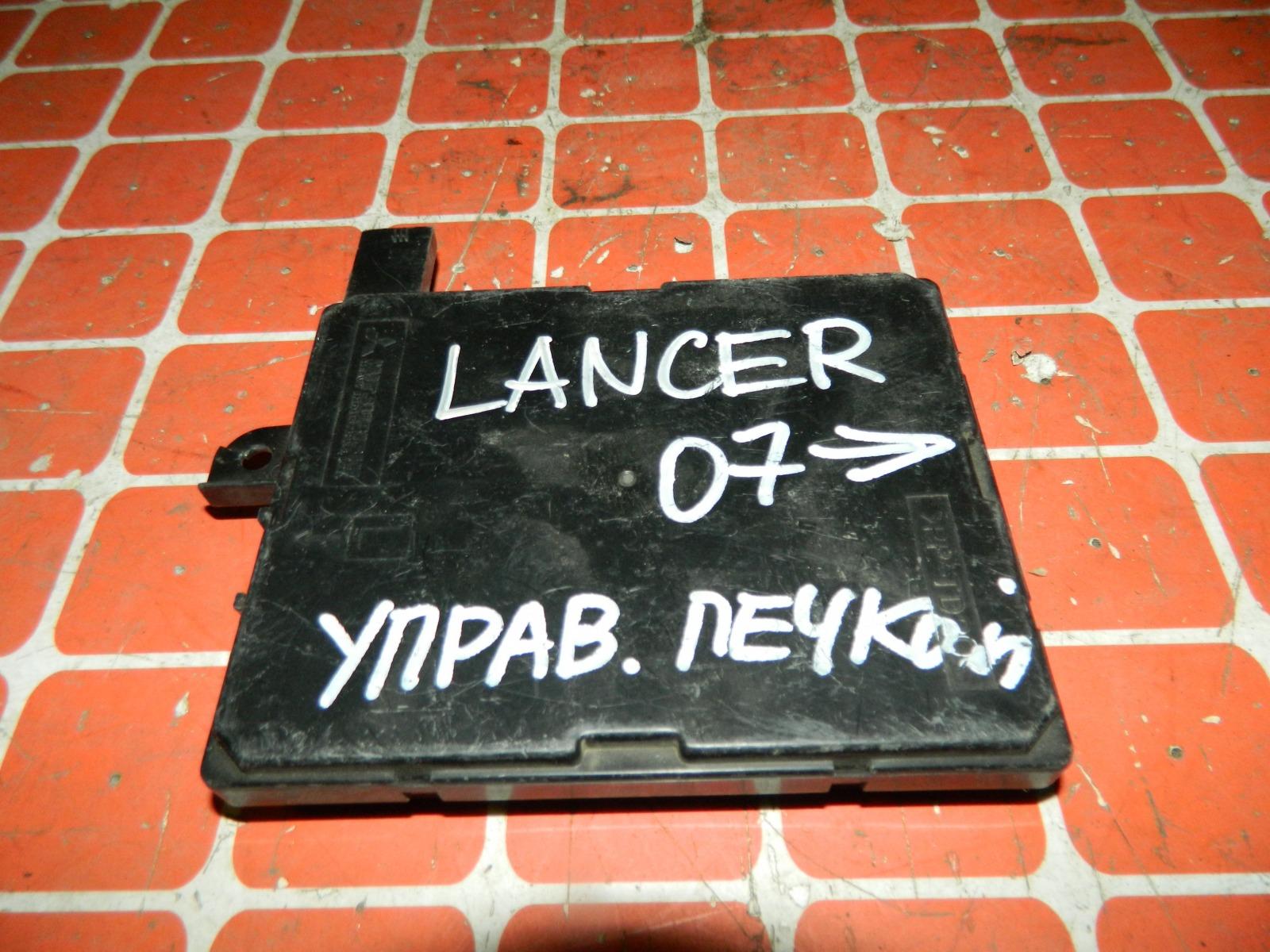 Блок управления климат-контролем Mitsubishi Lancer X CY4A (б/у)