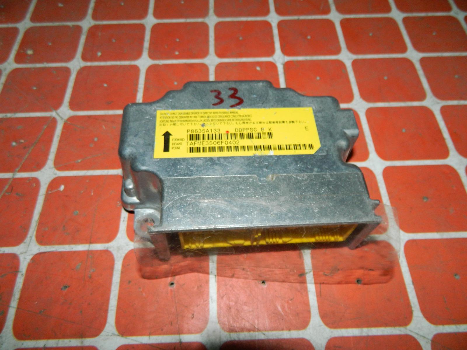 Блок srs Mitsubishi Lancer X CY (б/у)