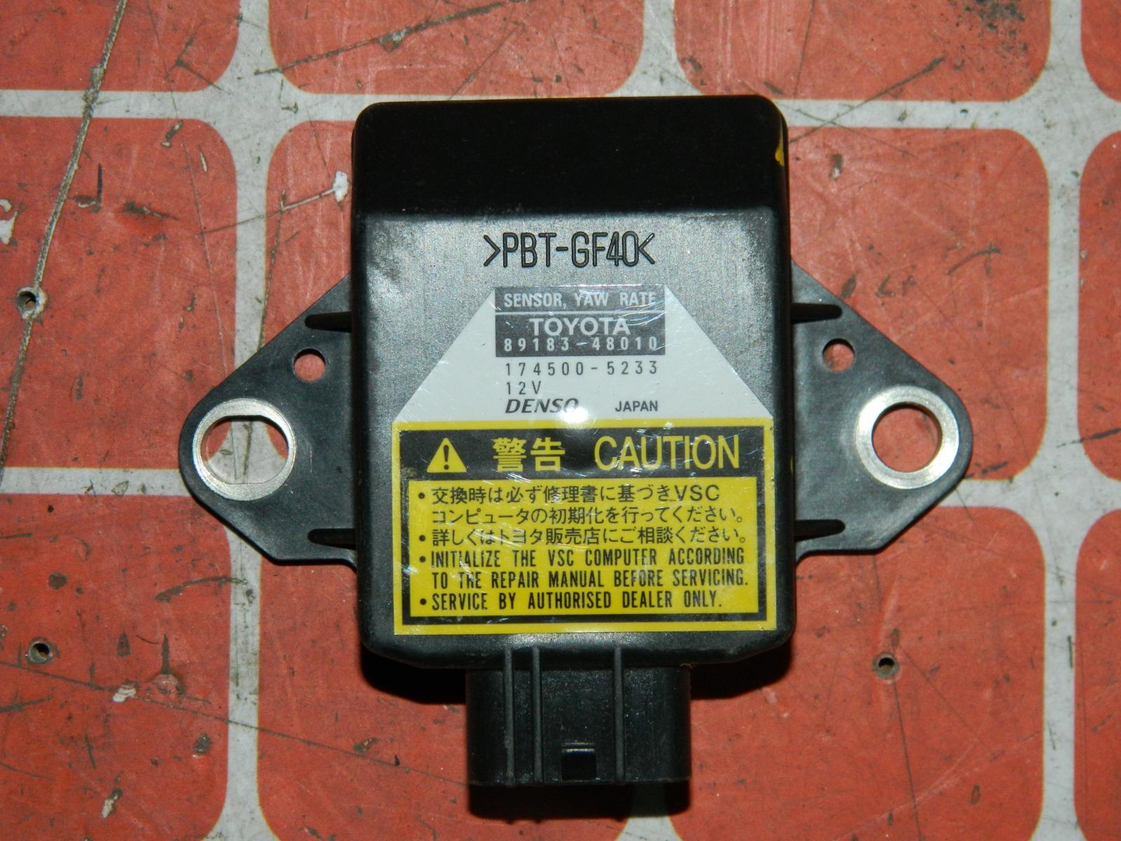 Датчик курсовой устойчивости Lexus Rx330 MCU35 (б/у)