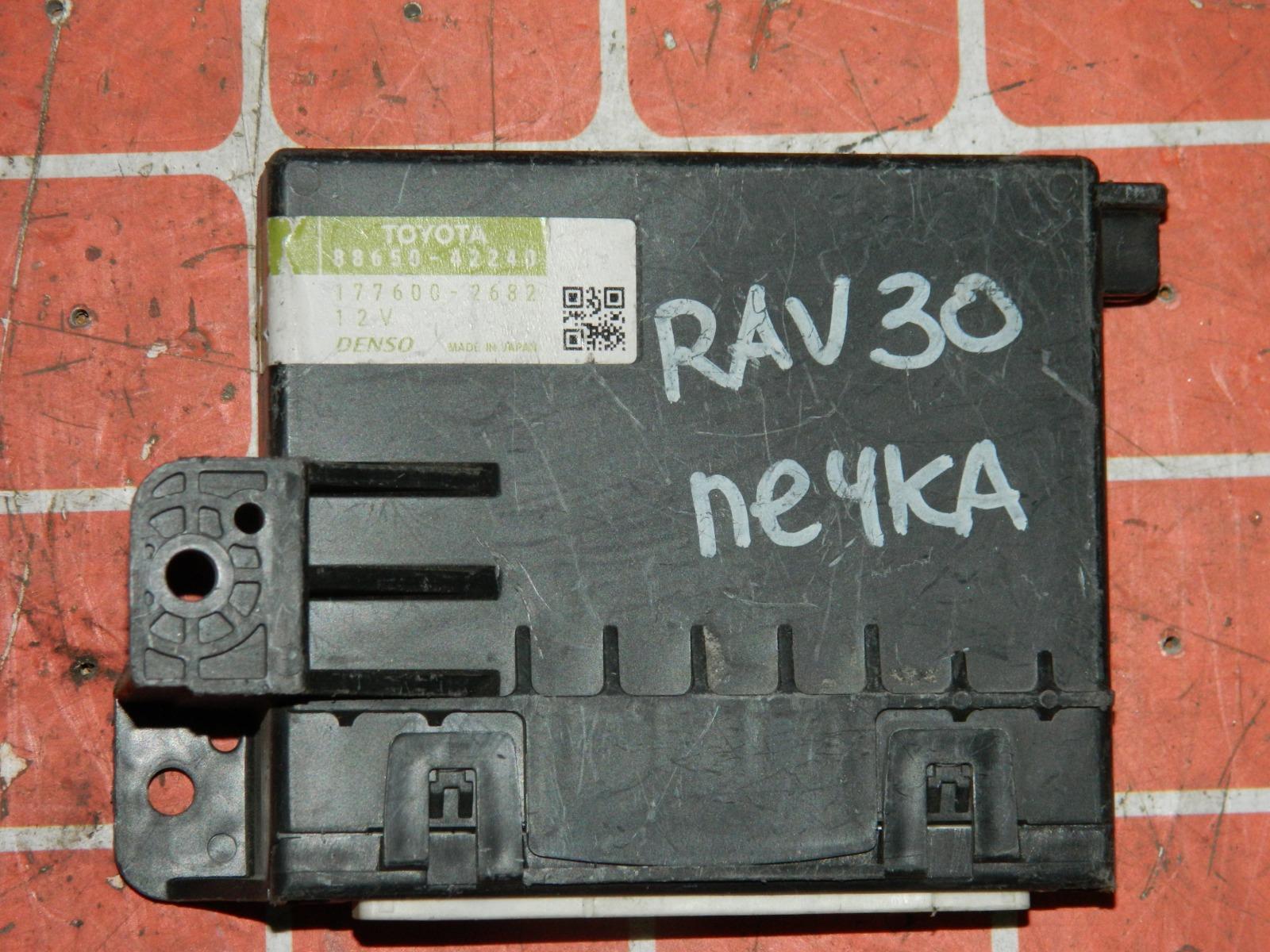 Блок управления климат-контролем Toyota Rav4 ACA30 (б/у)