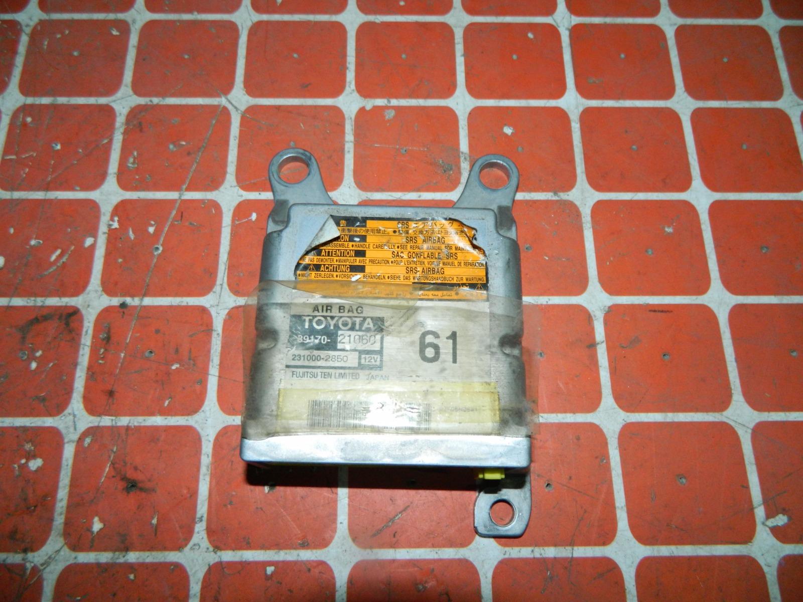 Блок управления airbag Toyota Caldina AZT241 (б/у)