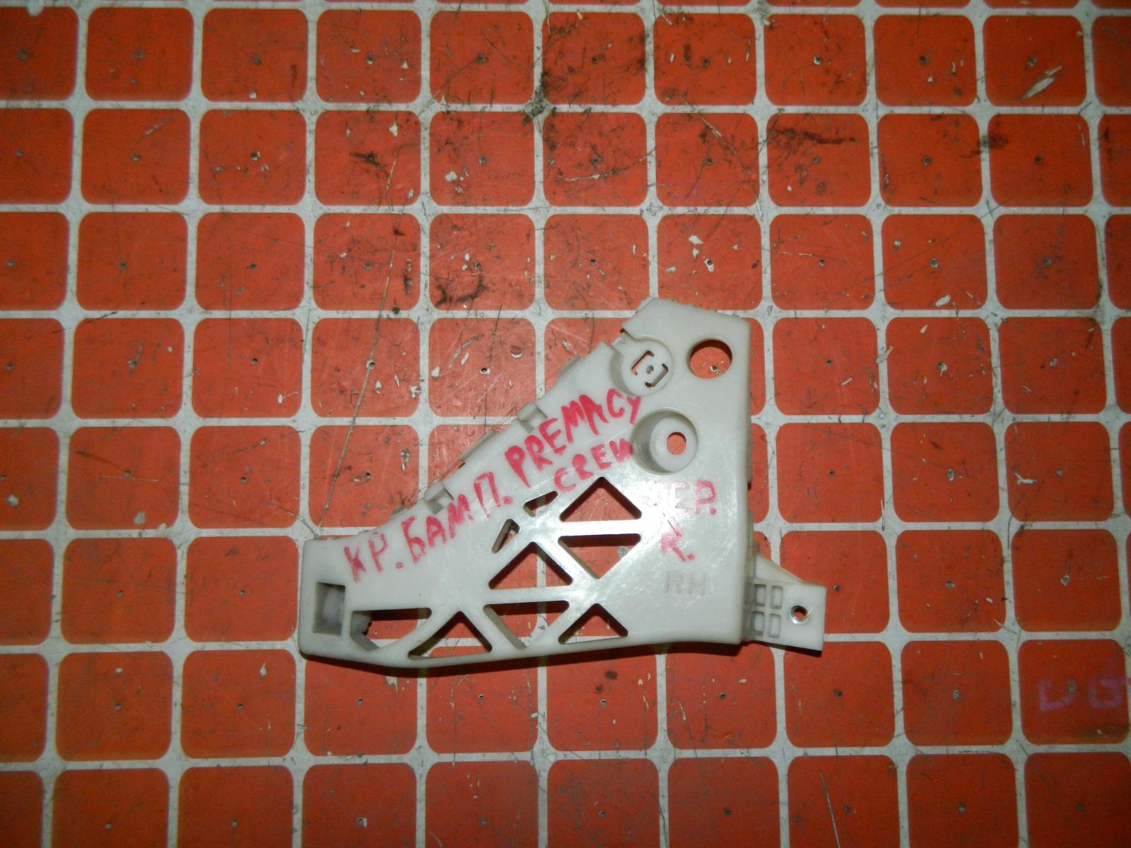 Крепление бампера Mazda Premacy CREW переднее правое (б/у)