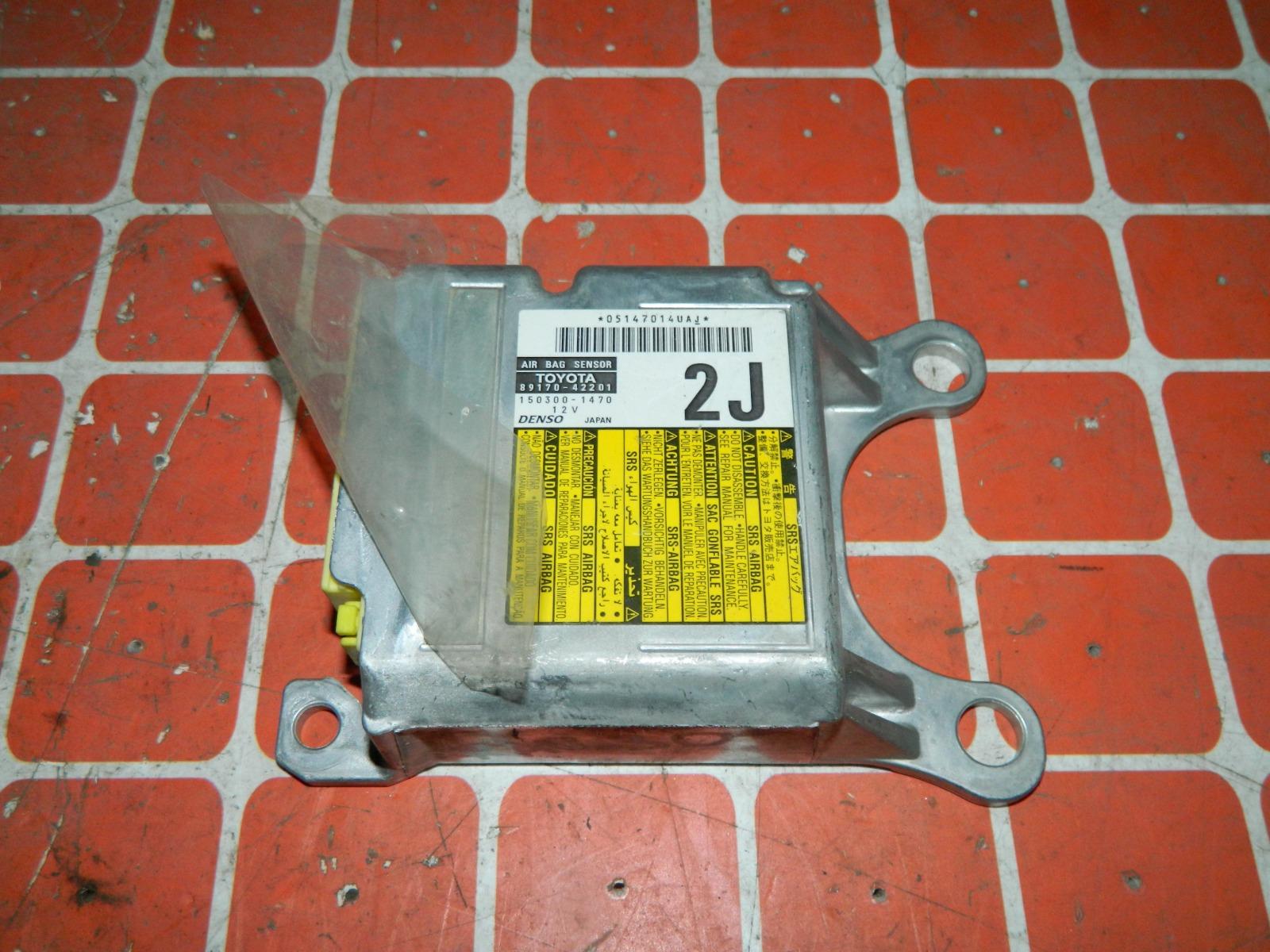 Блок управления airbag Toyota Rav4 ACA30 (б/у)