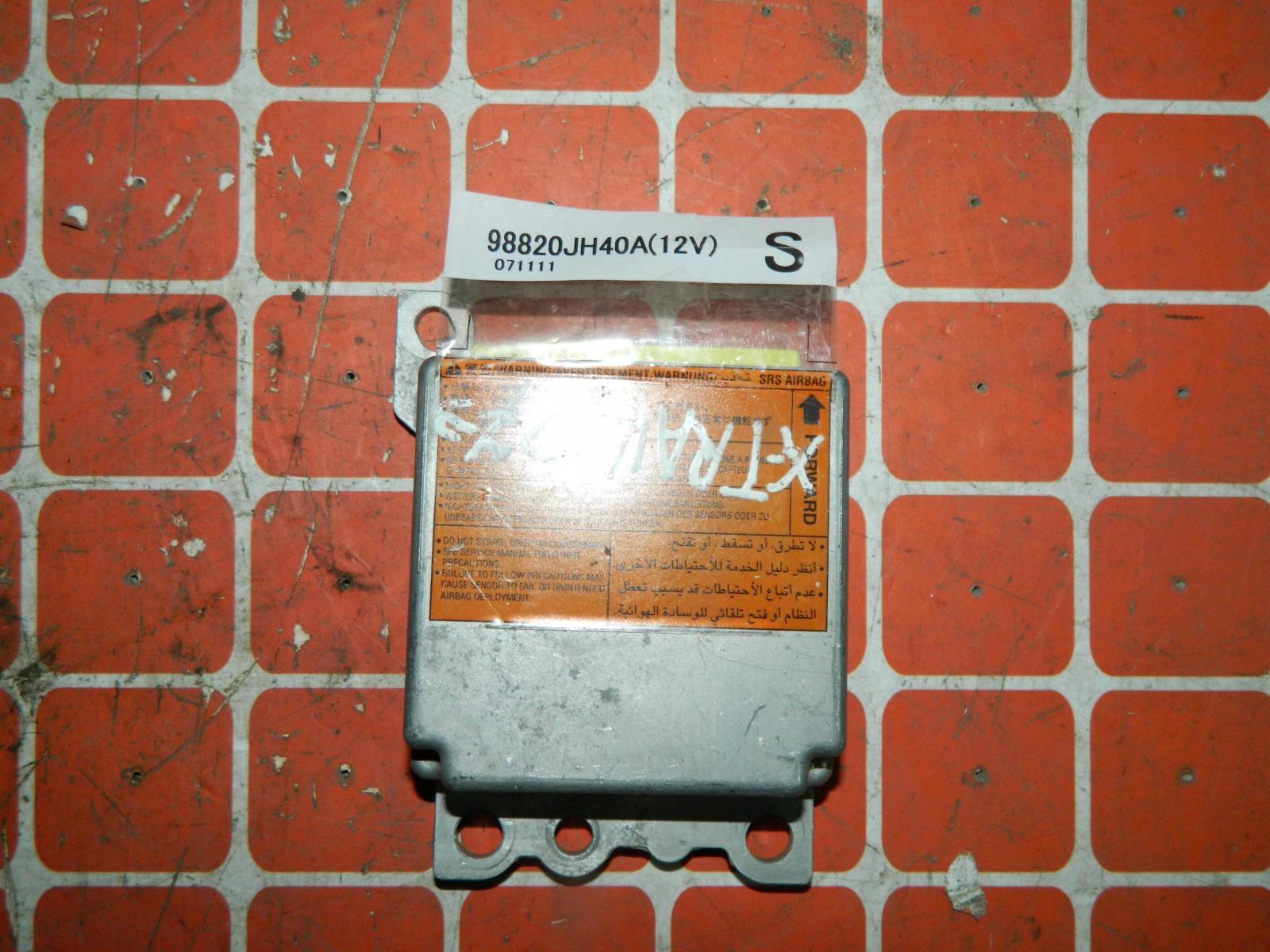 Блок управления airbag Nissan X-Trail T31 (б/у)