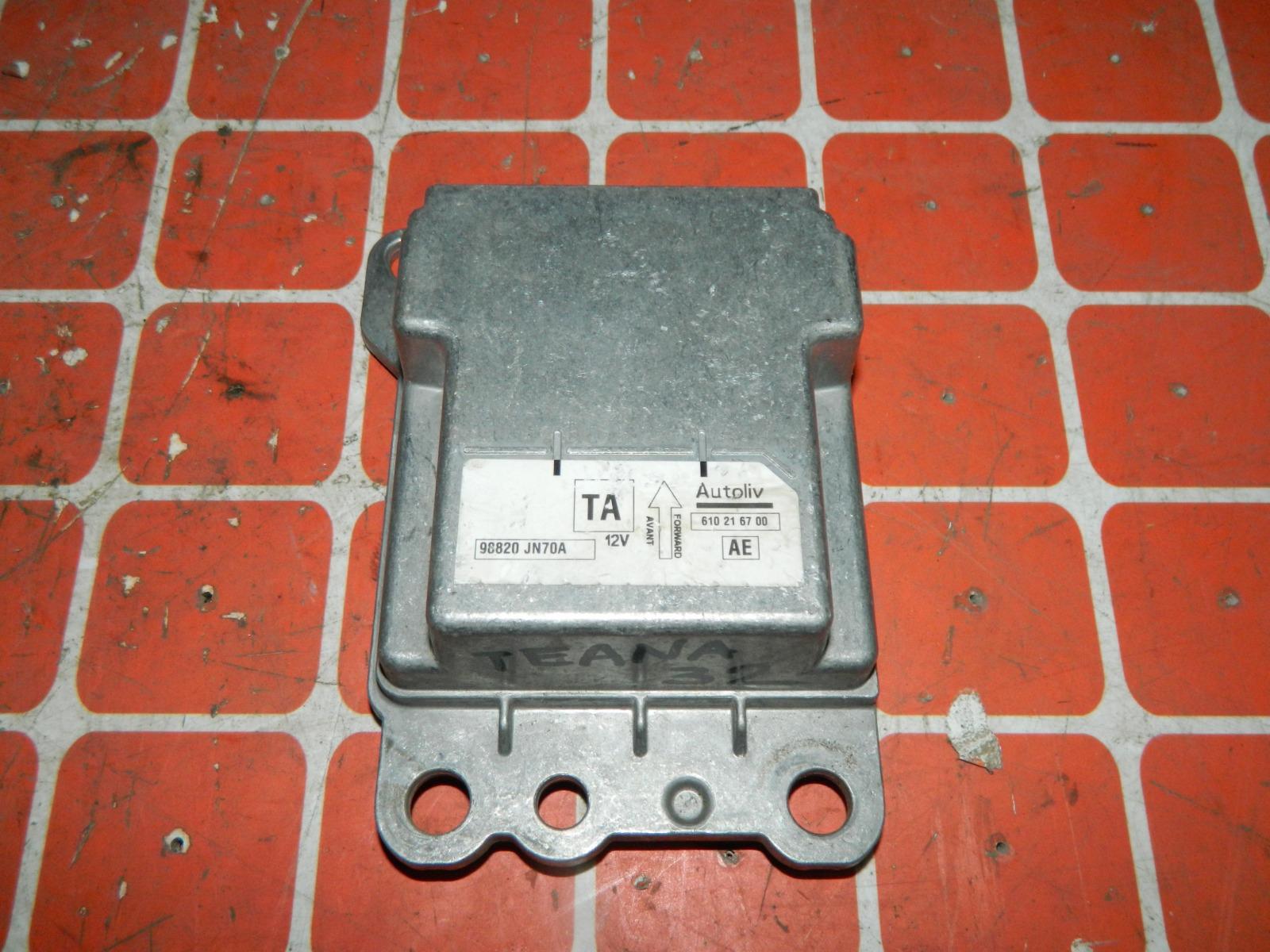 Блок управления airbag Nissan Teana J32 (б/у)