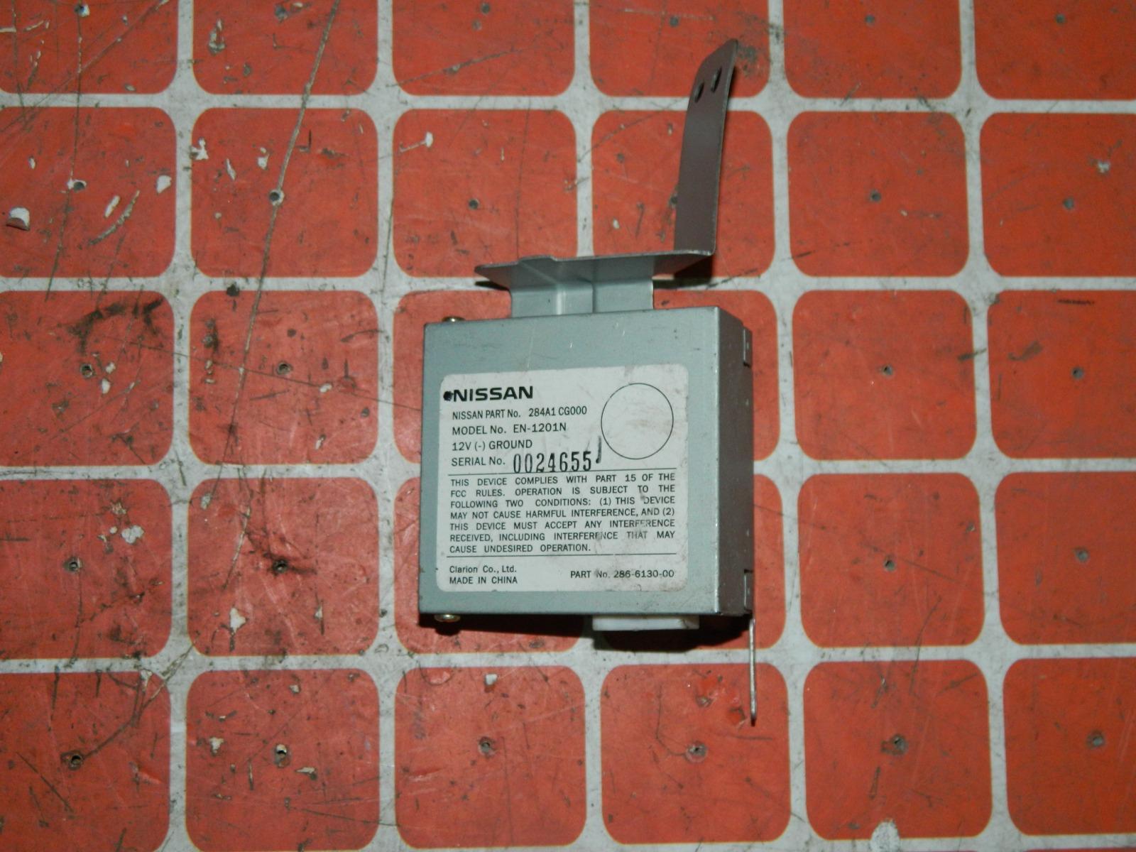 Блок управления камерой заднего вида Infiniti Fx35 (б/у)
