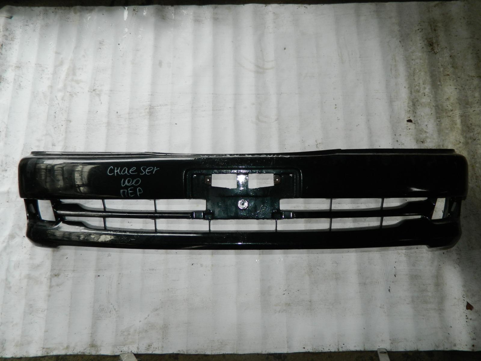 Бампер Toyota Chaser GX100 передний (б/у)