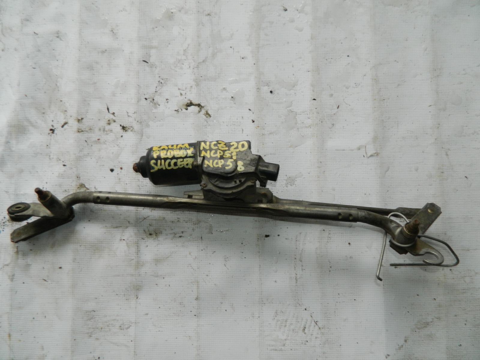 Мотор дворников Toyota Probox NCP51 (б/у)