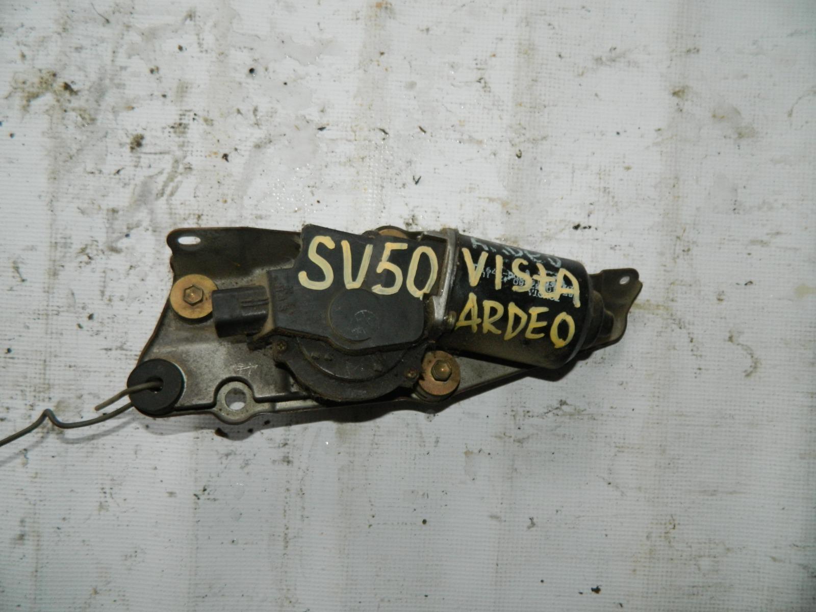 Мотор дворников Toyota Vista Ardeo SV50 (б/у)