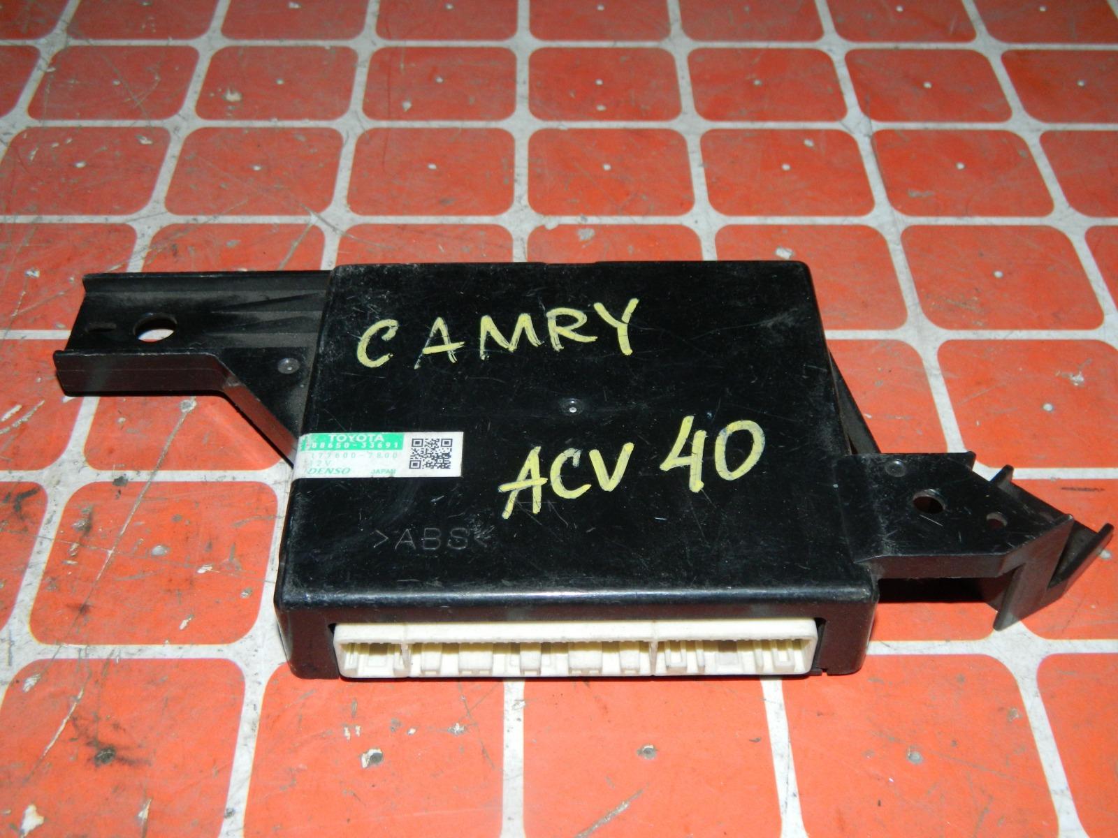 Блок управления климат-контролем Toyota Camry ACV40 (б/у)