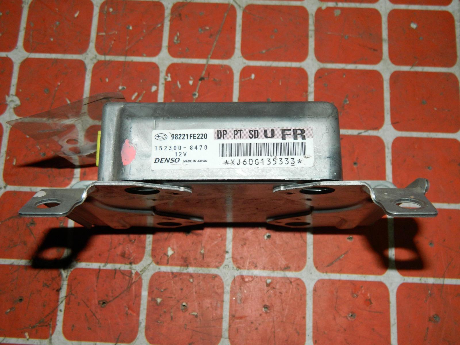 Блок управления airbag Subaru Outback (б/у)