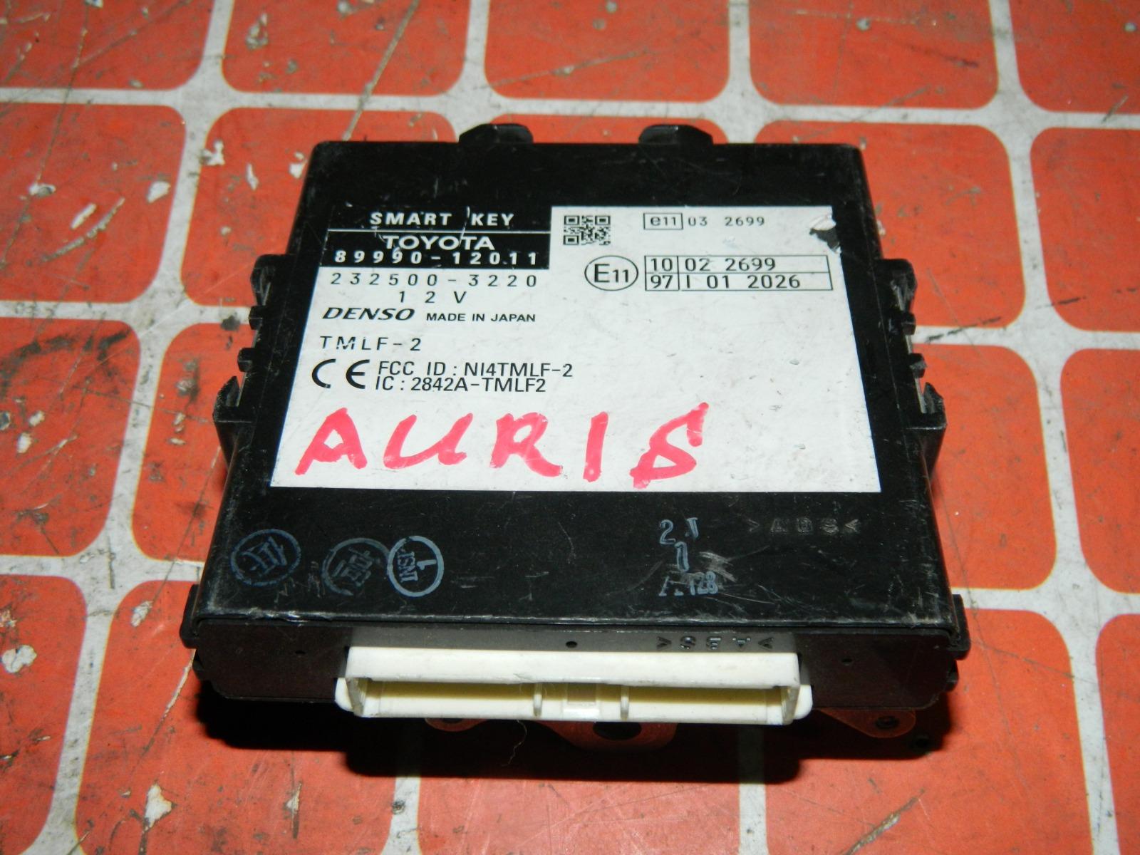 Блок распознования ключа Toyota Auris E150 (б/у)