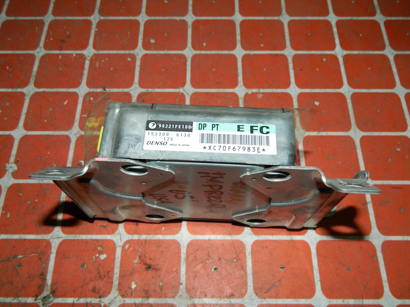 Блок управления airbag Subaru Impreza GD (б/у)