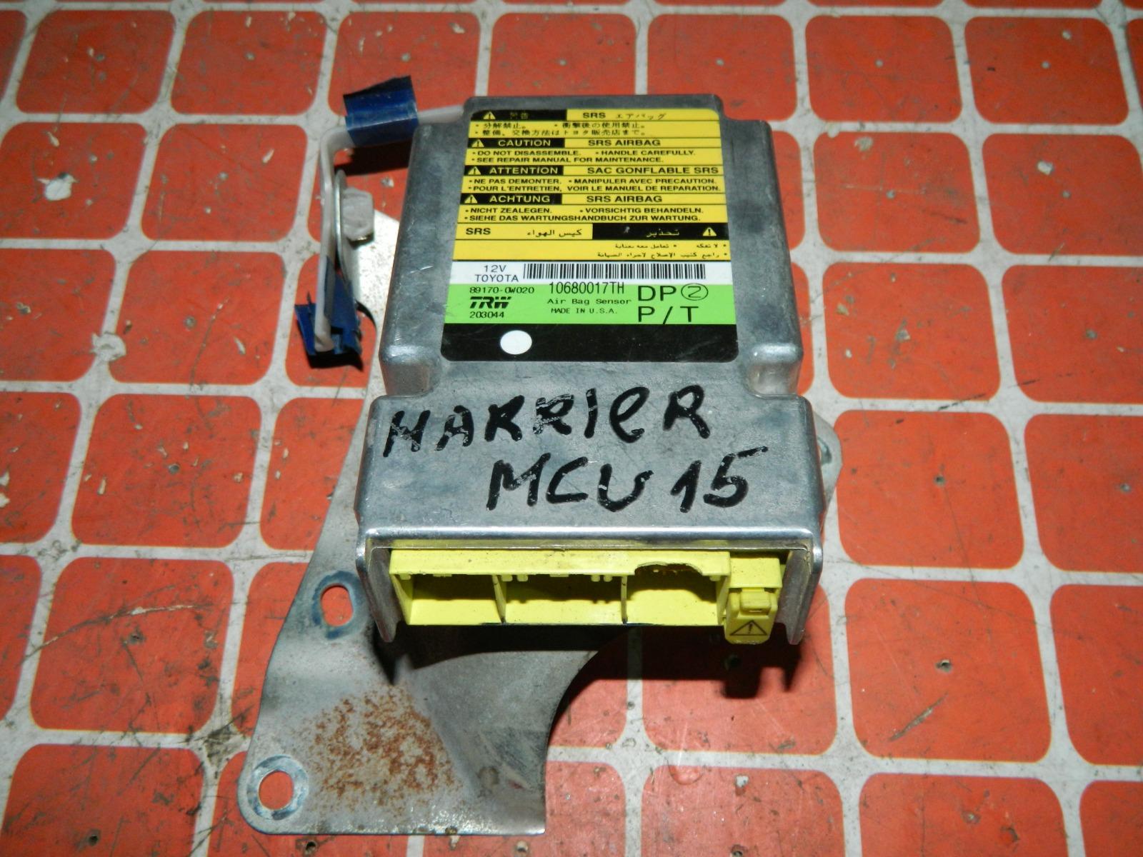 Блок управления airbag Toyota Harrier MCU15 (б/у)