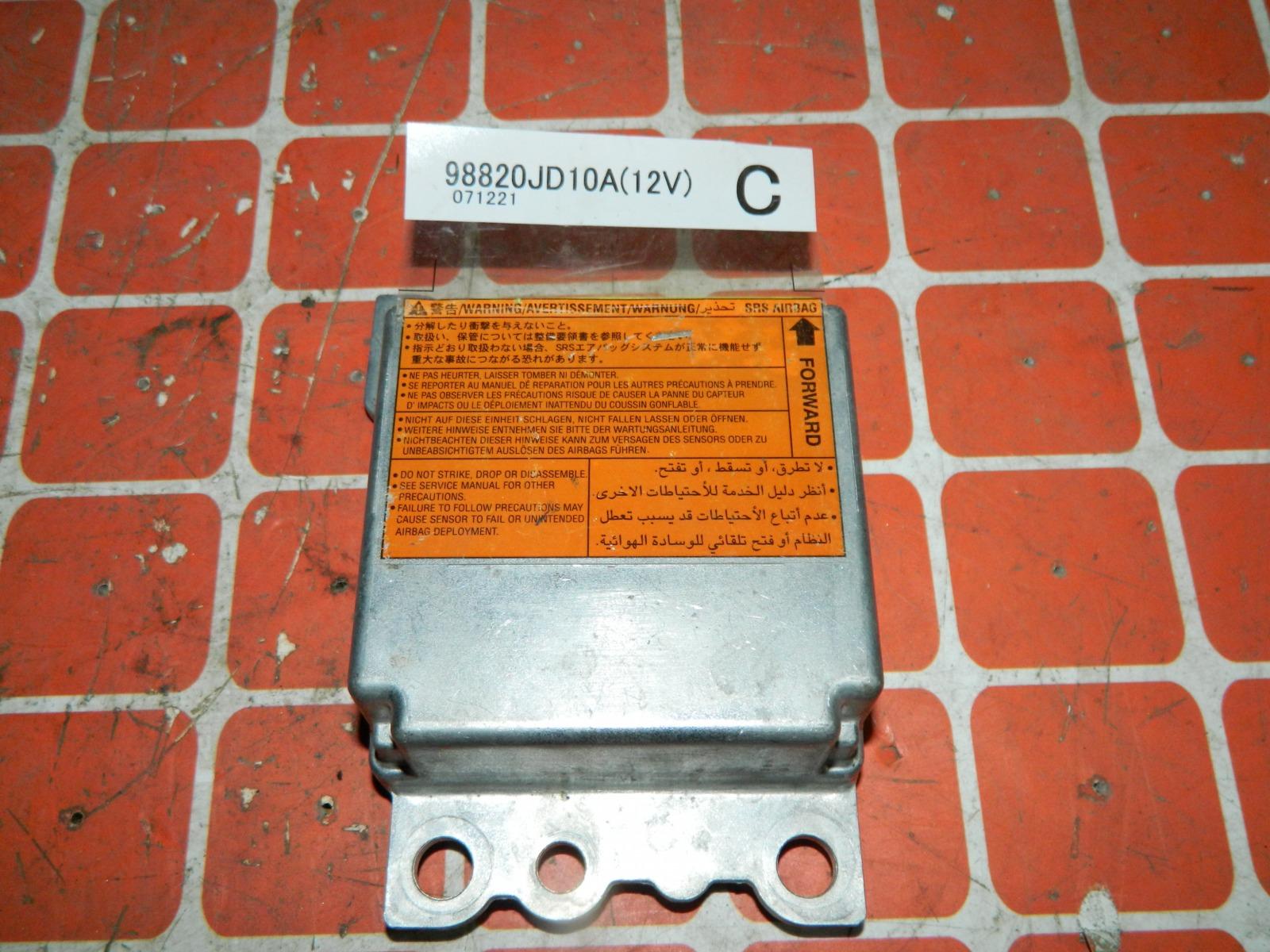 Блок управления airbag Nissan Qashqai J10 (б/у)