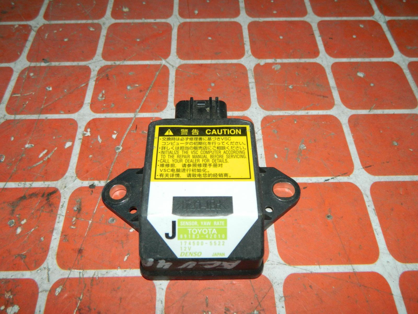 Датчик курсовой устойчивости Toyota Camry ACV40 (б/у)